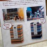 Shibuya-Scramble-Square-Food-I-Ate-49.jpeg