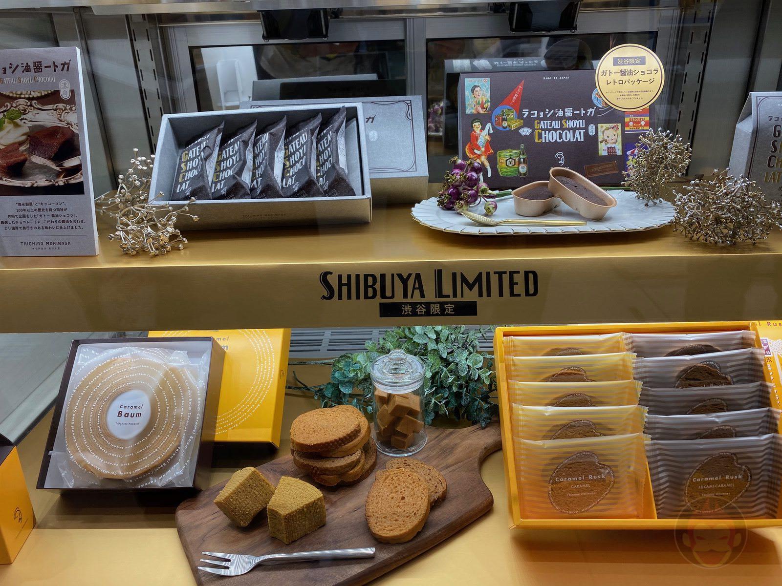 Shibuya-Scramble-Square-Food-I-Ate-51.jpeg