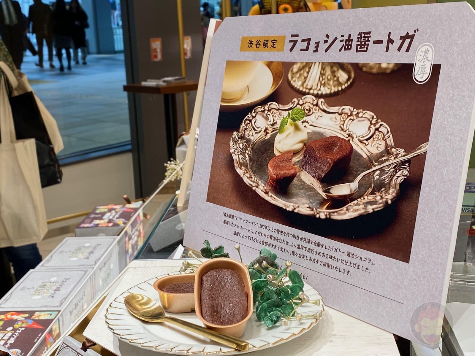 Shibuya-Scramble-Square-Food-I-Ate-53.jpeg