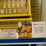 Shibuya-Scramble-Square-Food-I-Ate-57.jpeg