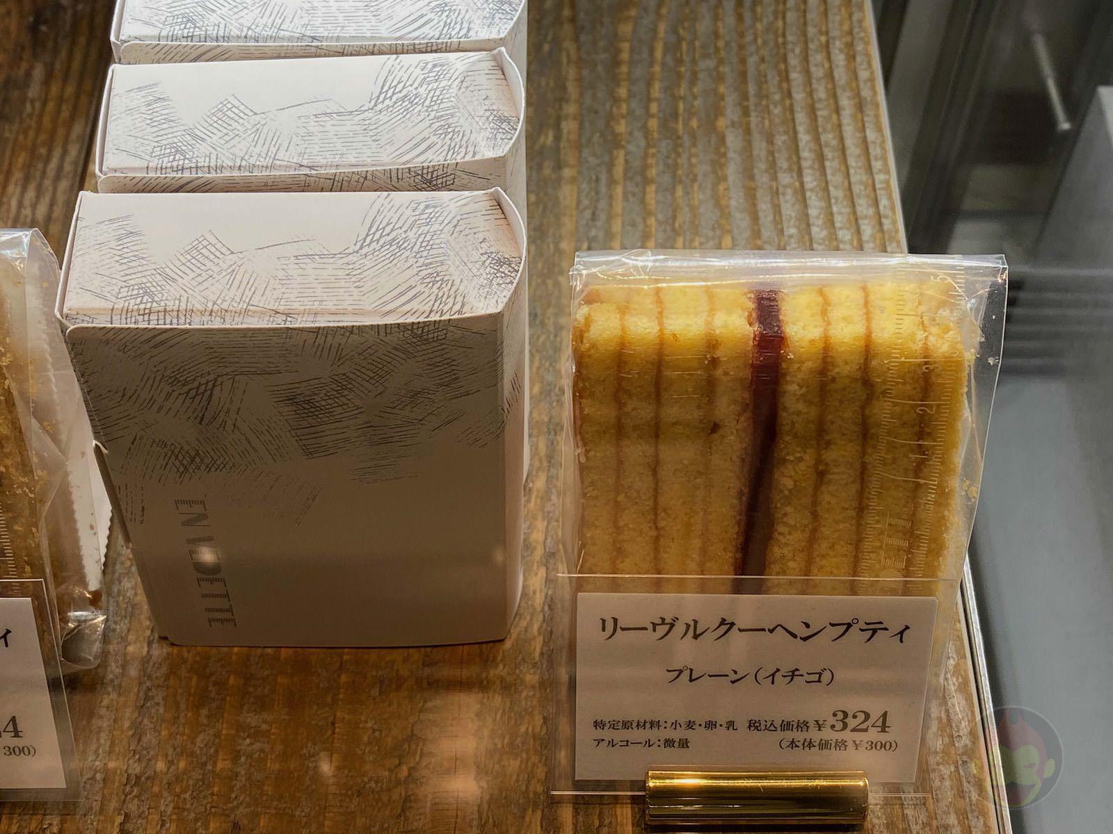 Shibuya-Scramble-Square-Food-I-Ate-74.jpeg