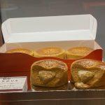 Shibuya-Scramble-Square-Food-I-Ate-85.jpeg