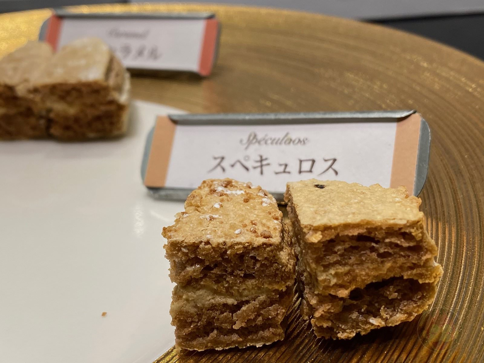 Shibuya-Scramble-Square-Food-I-Ate-90.jpeg