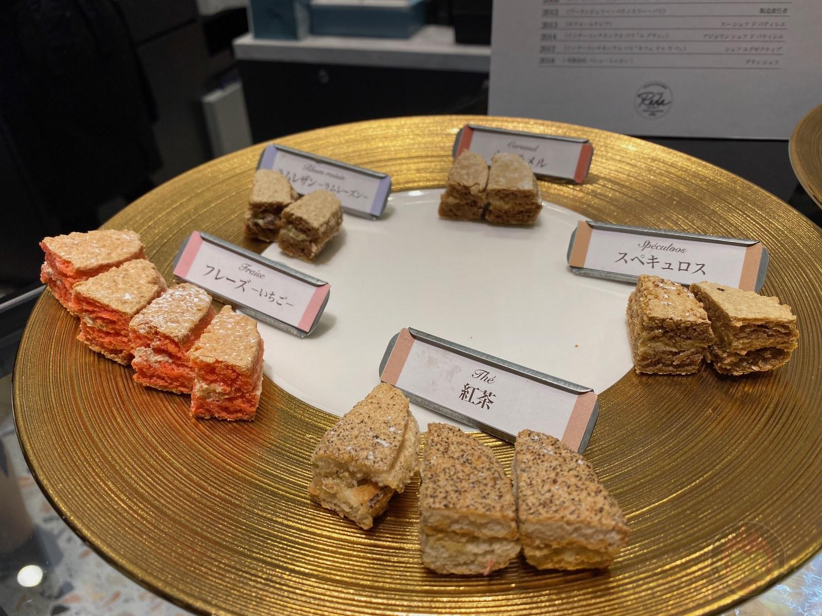 Shibuya-Scramble-Square-Food-I-Ate-94.jpeg