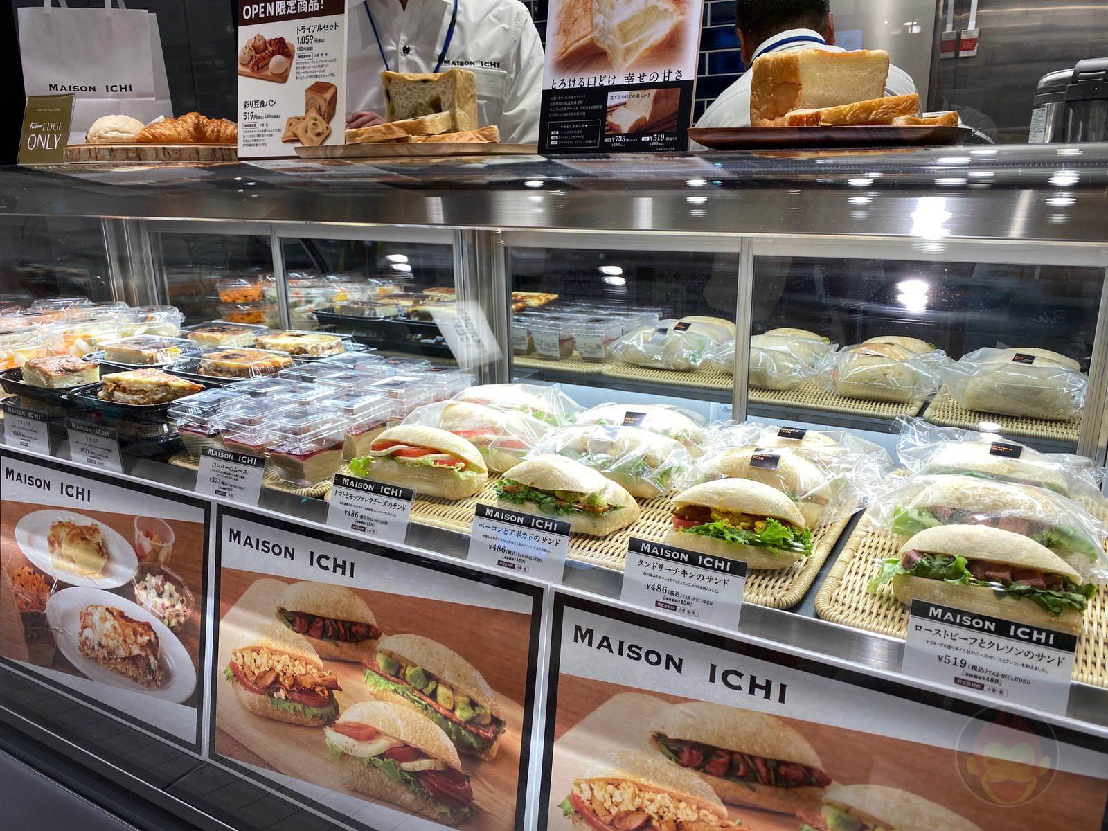 Shibuya-Scramble-Square-Food-I-Ate-95.jpeg