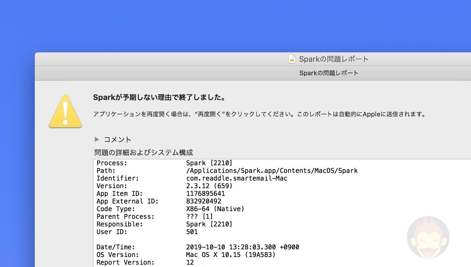 macOS Catalinaの不具合、アプリの動作不良、各種問題報告まとめ ...