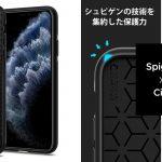 Spigen-new-brand-Ciel-2.jpg