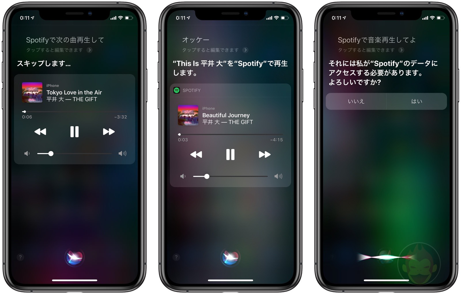 Spotify now has siri support 01