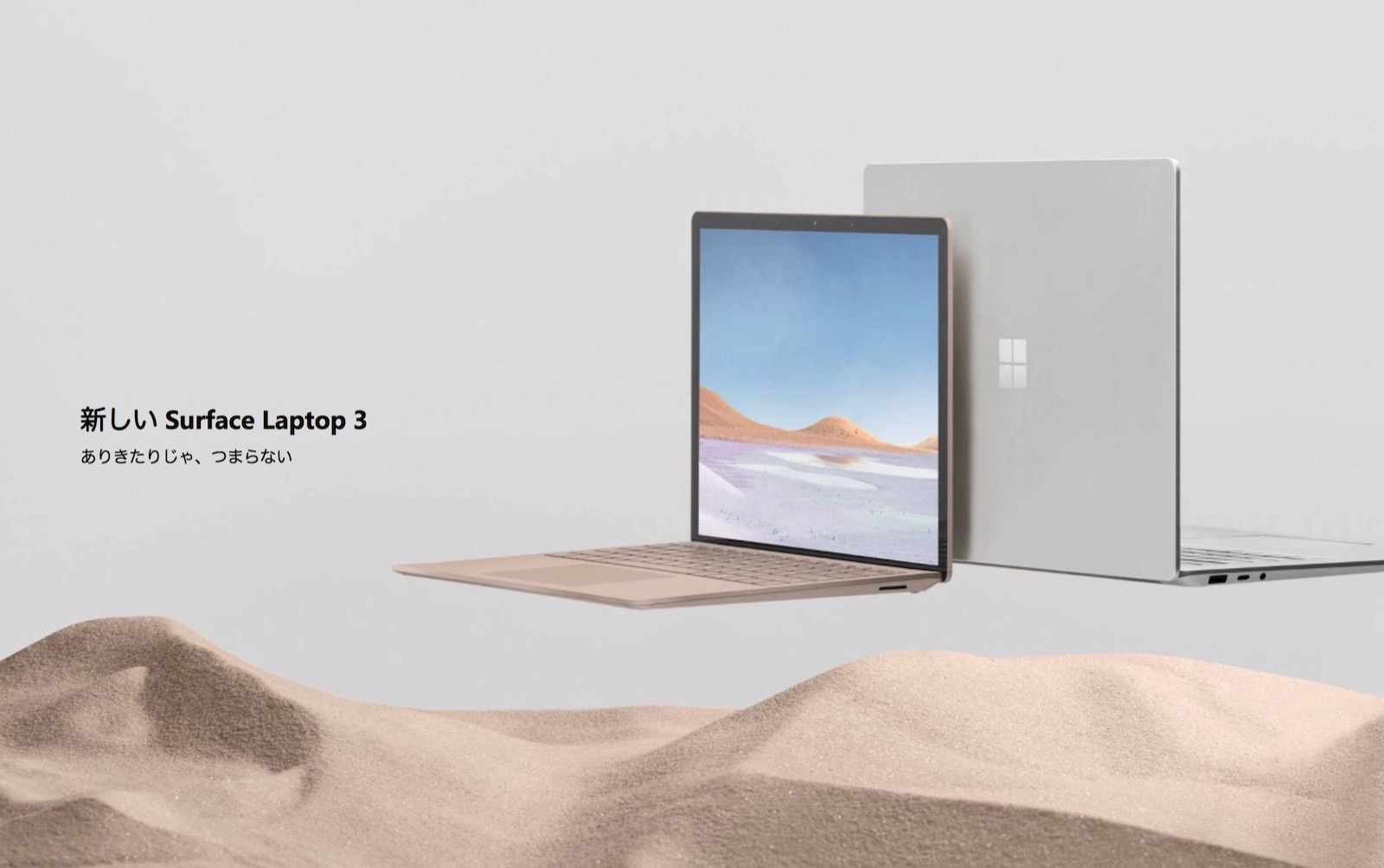 Surface Laptop 3 official