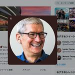 Tim-Cook-with-new-airPods-pro.jpg