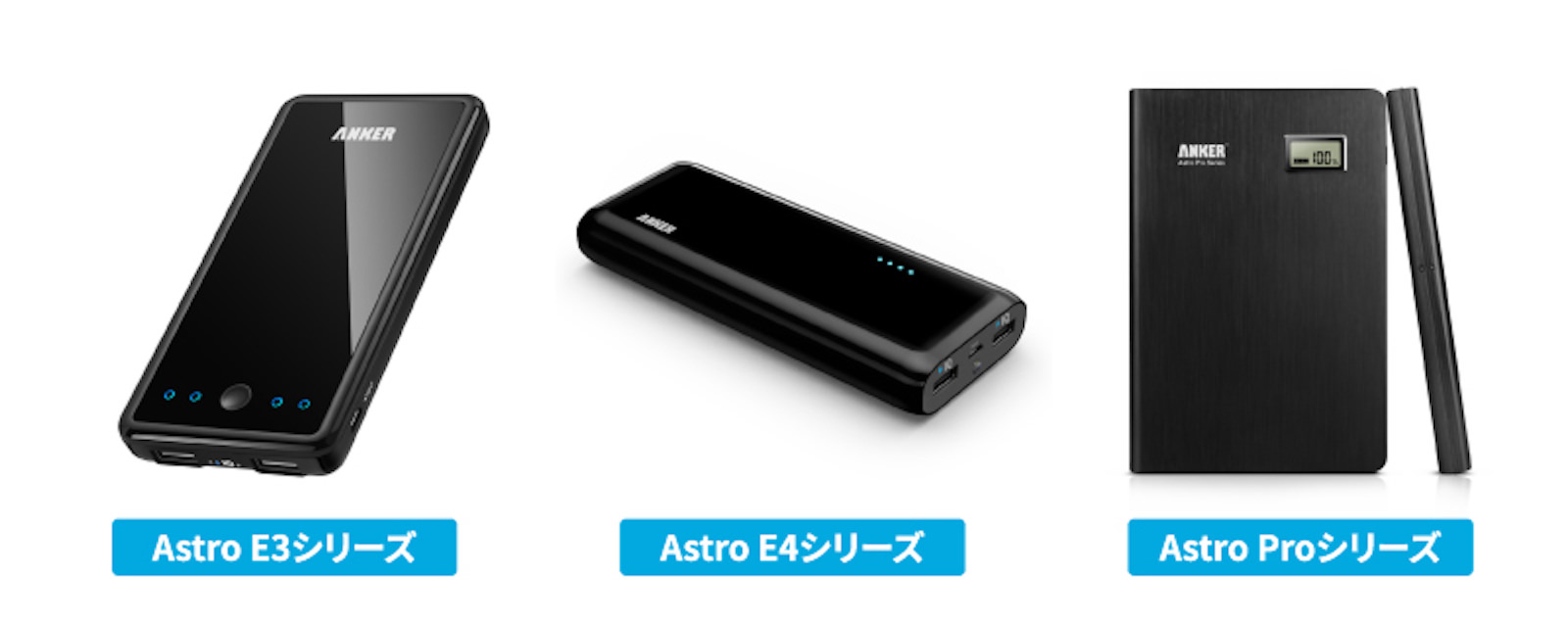 anker-exchange-battery-campaign-type.jpg