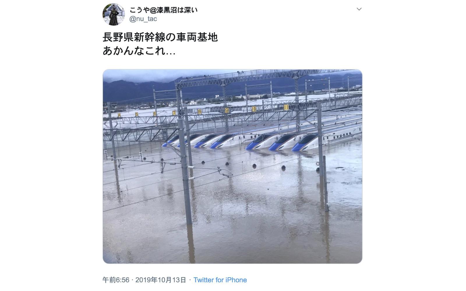 bullet-train-nagano.jpg