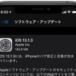 iOS13_1_3_Update.jpg