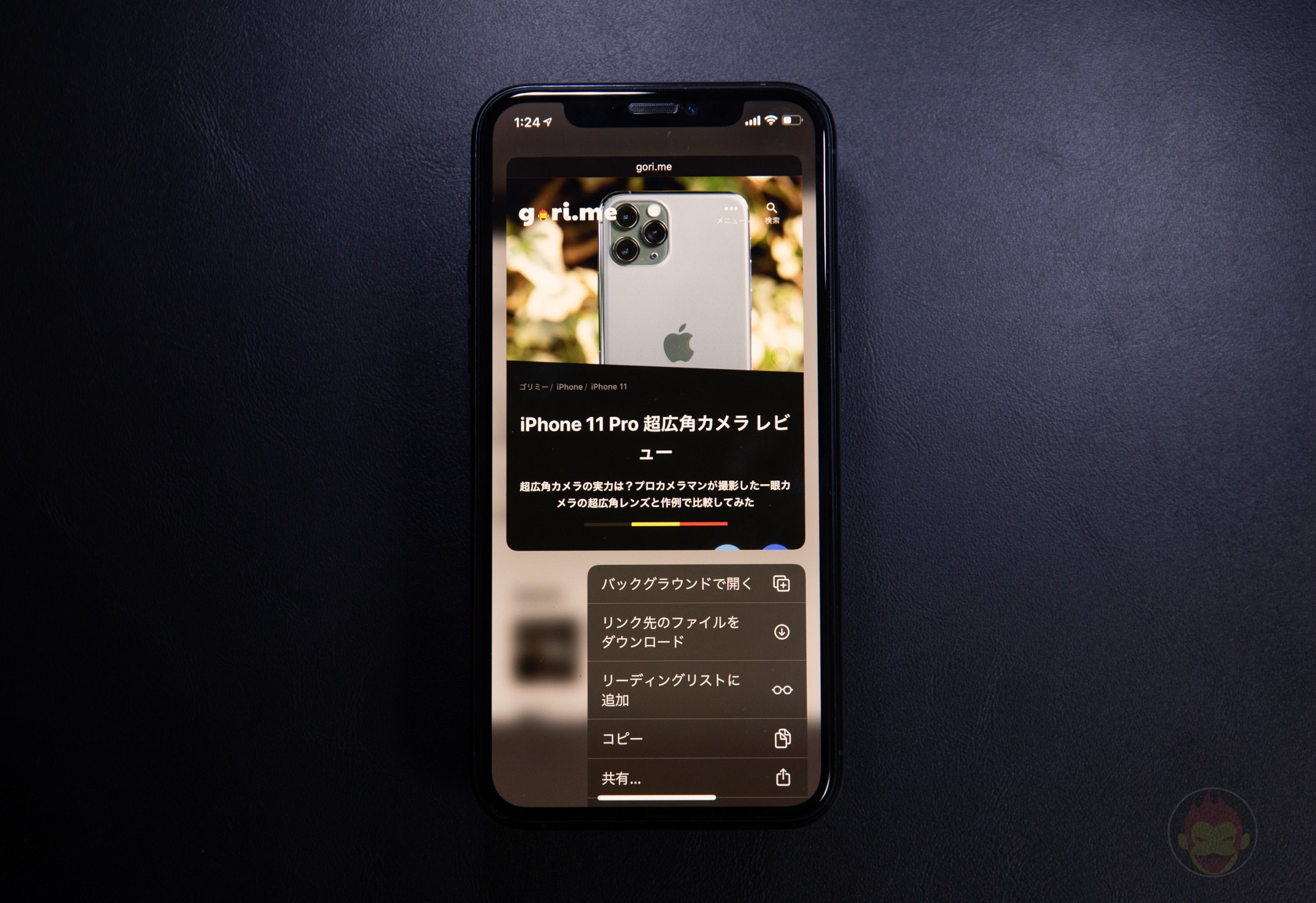 IPhone11Pro Review Usage in Real Life 02