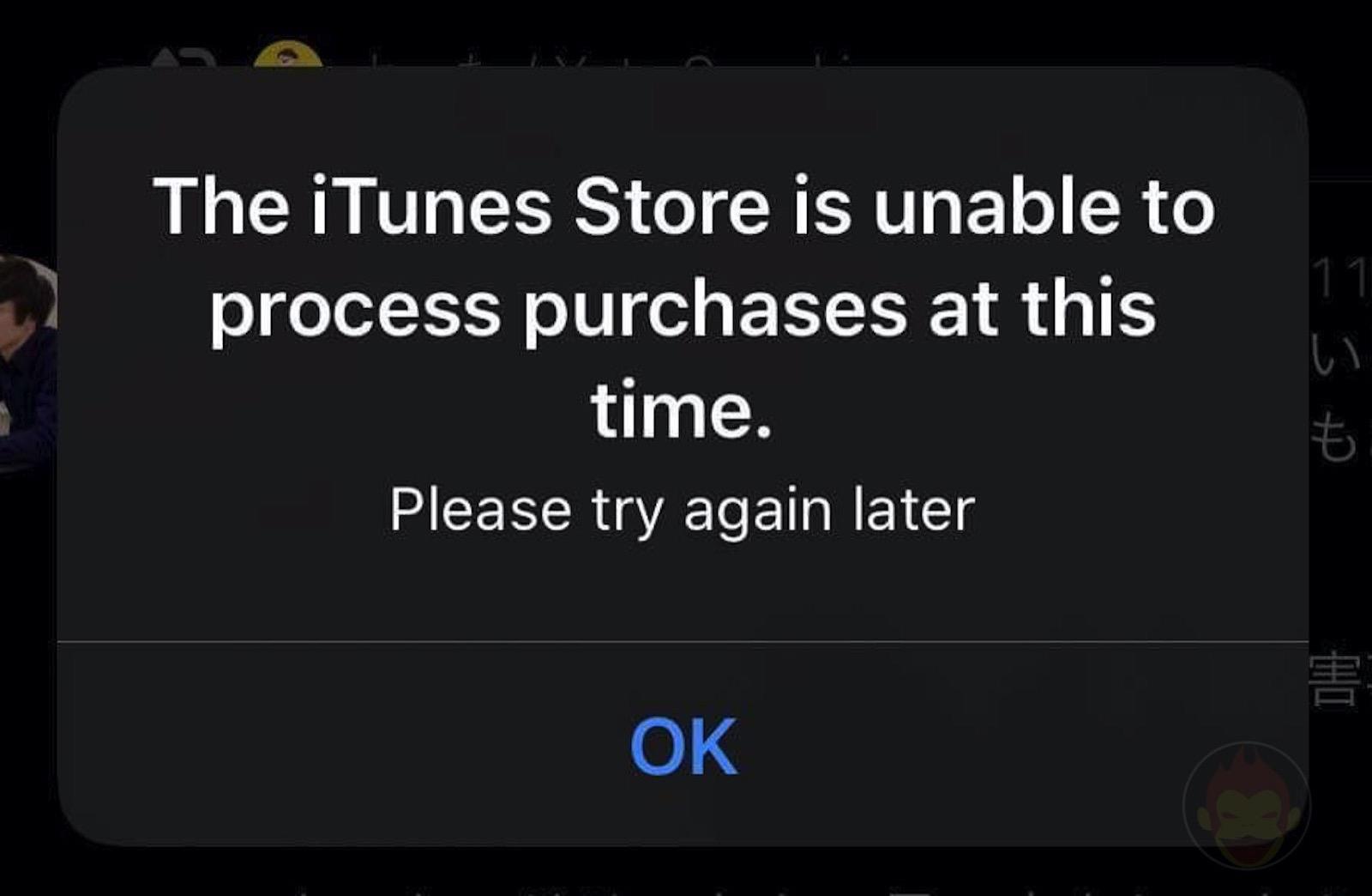 Itunes store error message 01