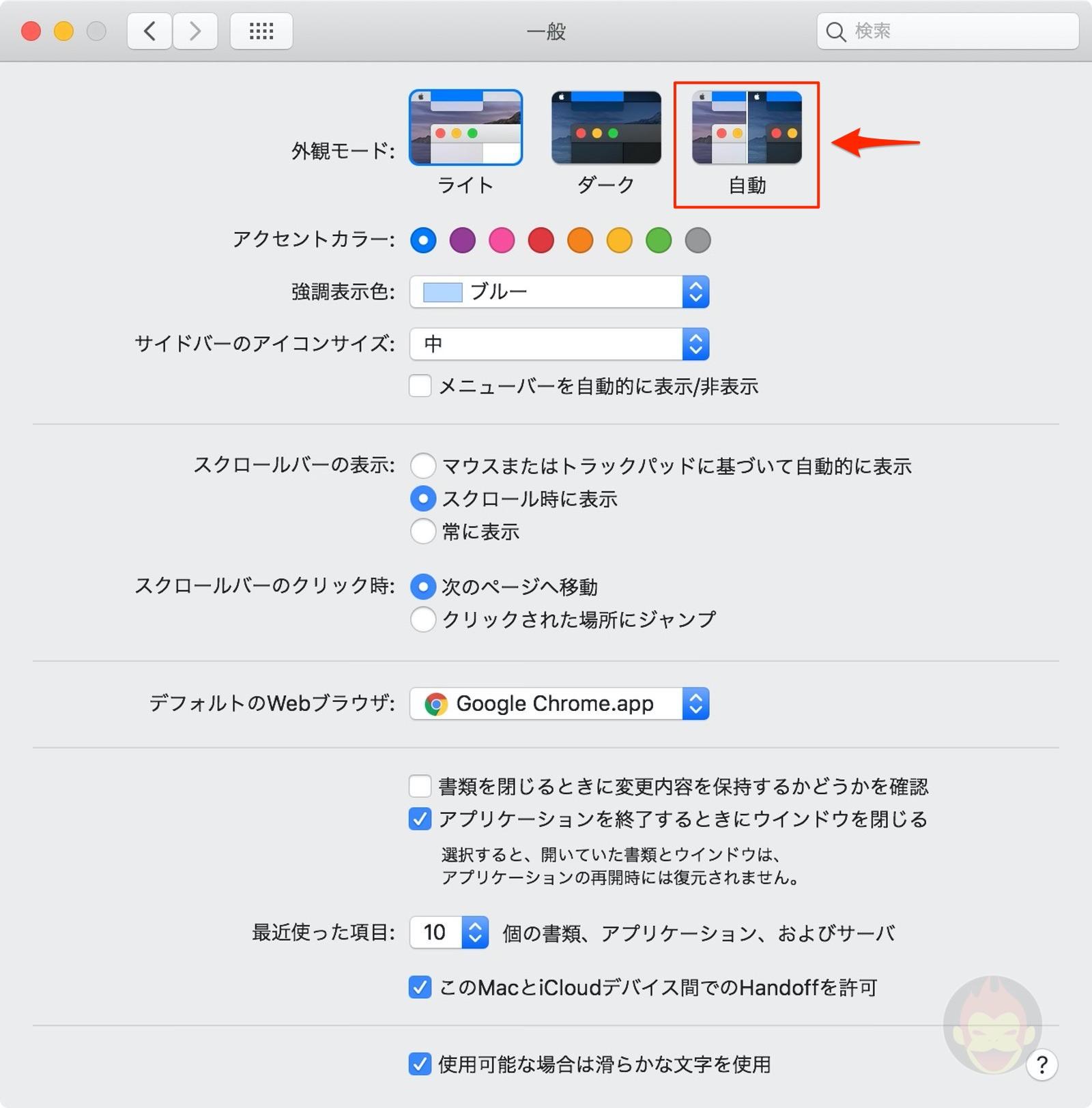macOS-Catalina-10_15-new-updates-03-2.jpg