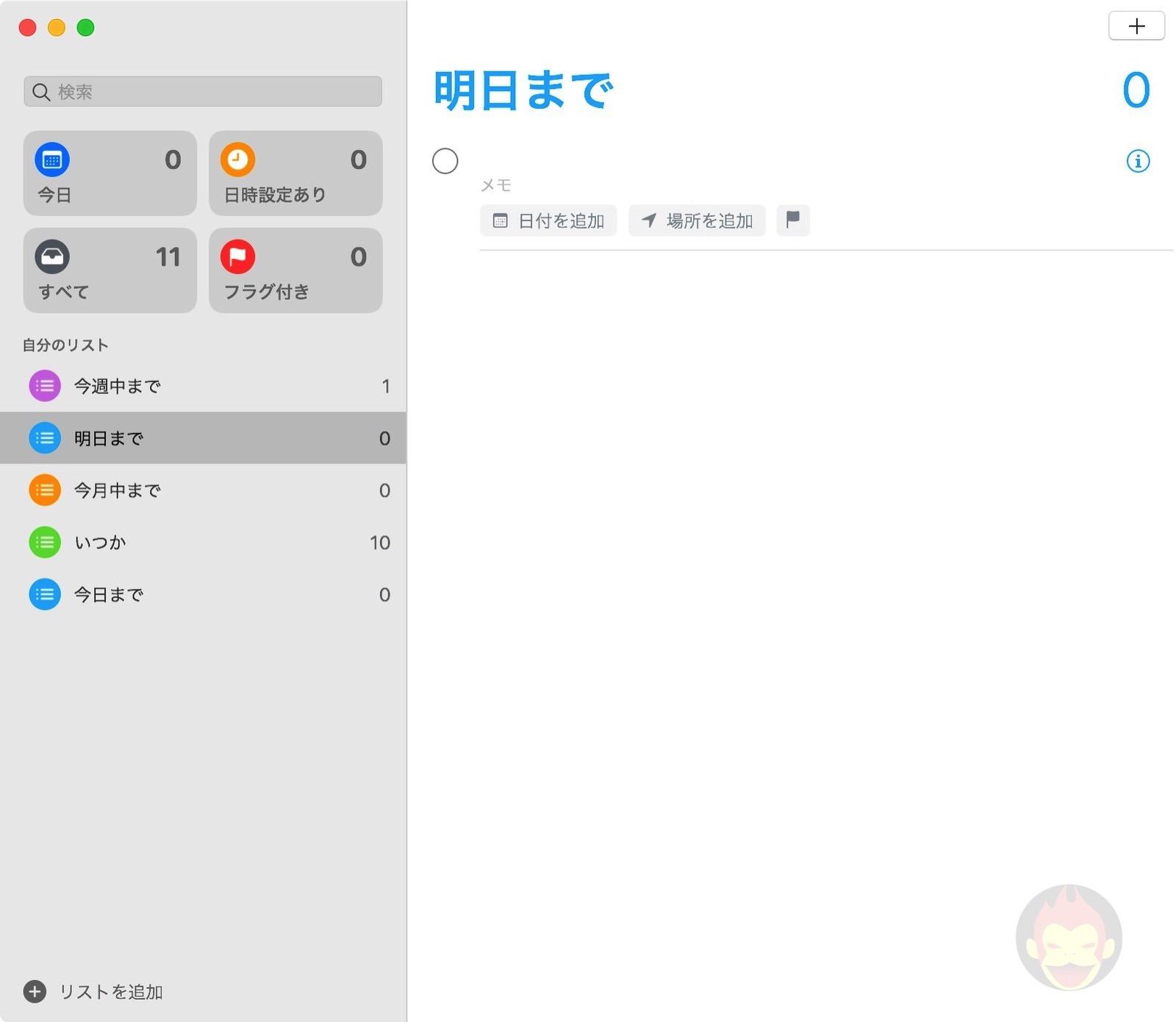 macOS-Catalina-10_15-new-updates-10.jpg
