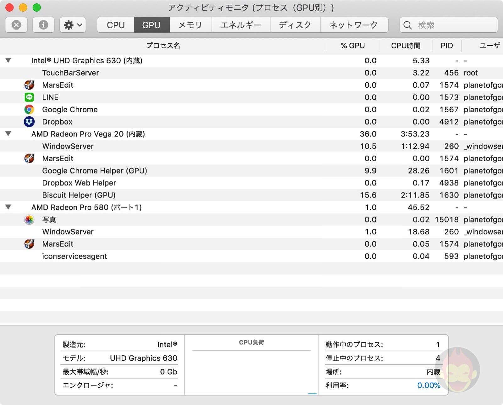 macOS-Catalina-10_15-new-updates-11.jpg