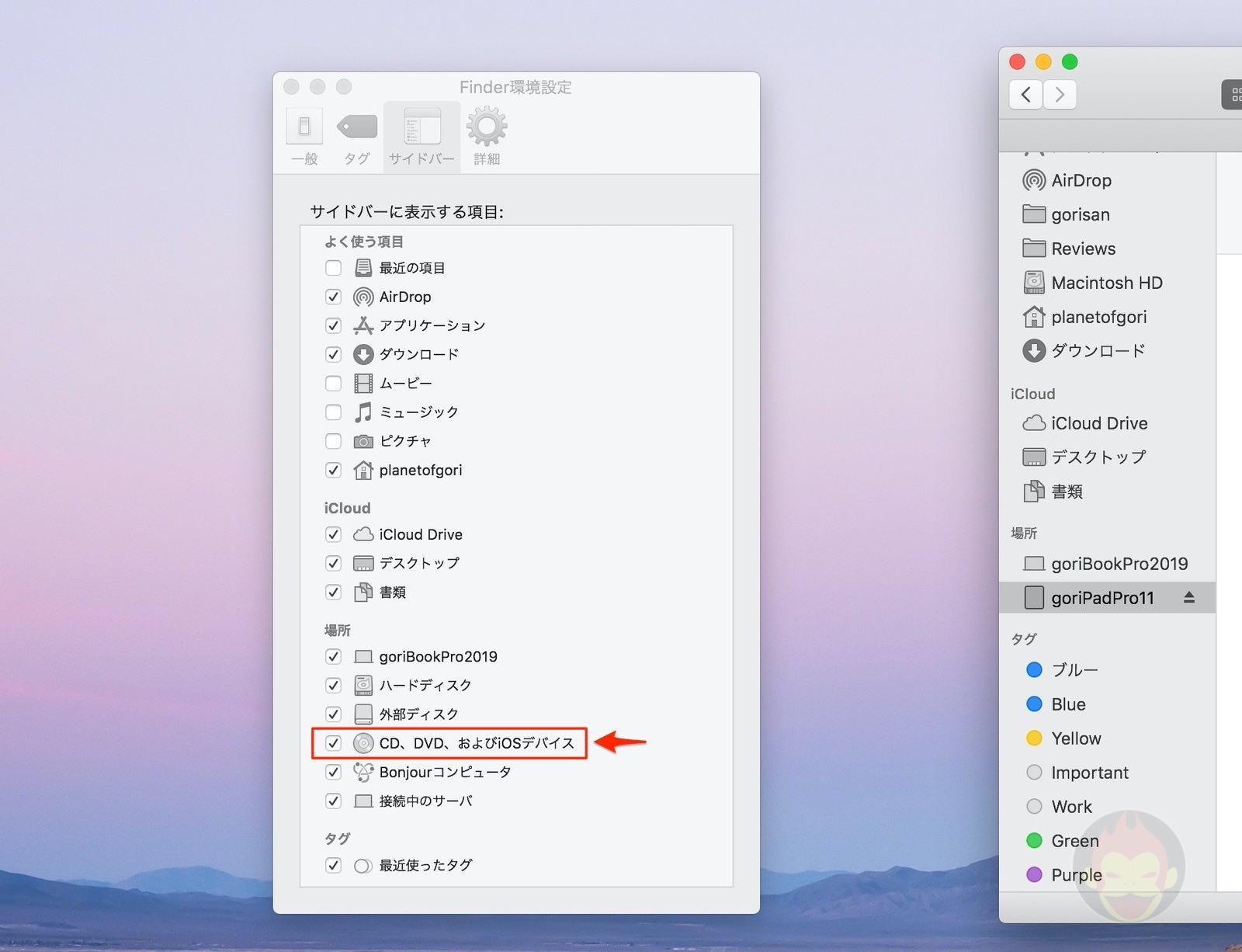 macOS-Catalina-10_15-new-updates-17-2.jpg