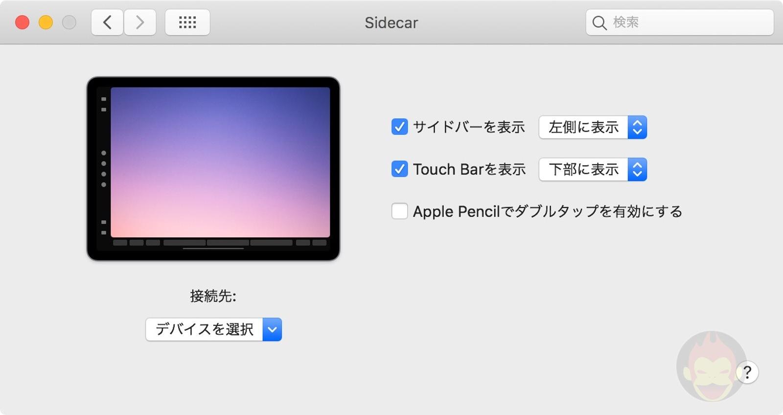macOS-Catalina-10_15-new-updates-21.jpg