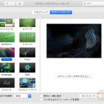 macOS-Catalina-New-Features-01.jpg