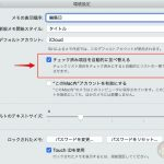 macOS-Catalina-New-Features-06-2.jpg