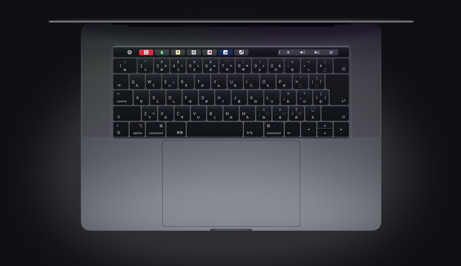 macbook-pro-15-now.jpg