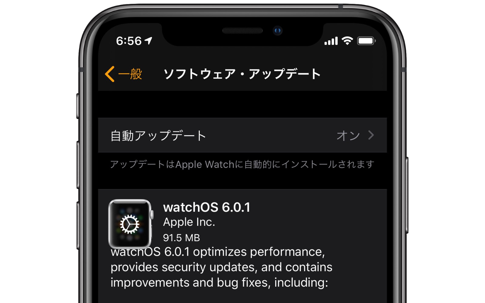 WatchOS6 0 1 update