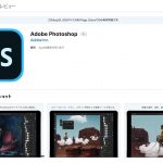 Adobe-Photoshop-for-iPad.jpg