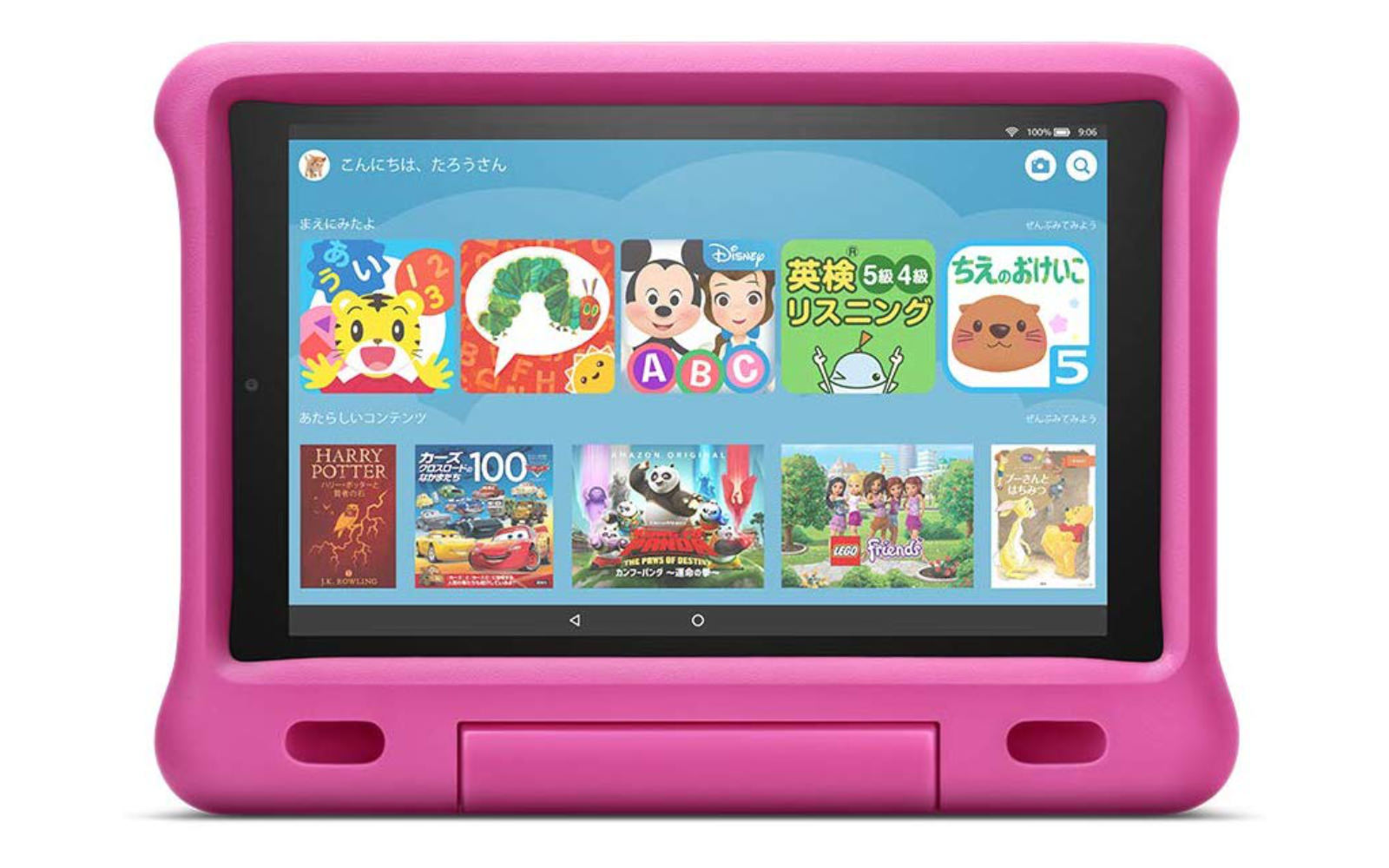 Amazon Fire Tablet Kids Model