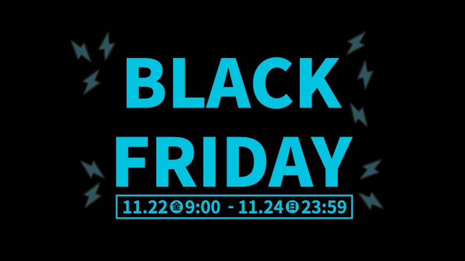 Anker Black Friday Mega Sale