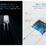 Anker-StarWars-Collaboration-6.jpg