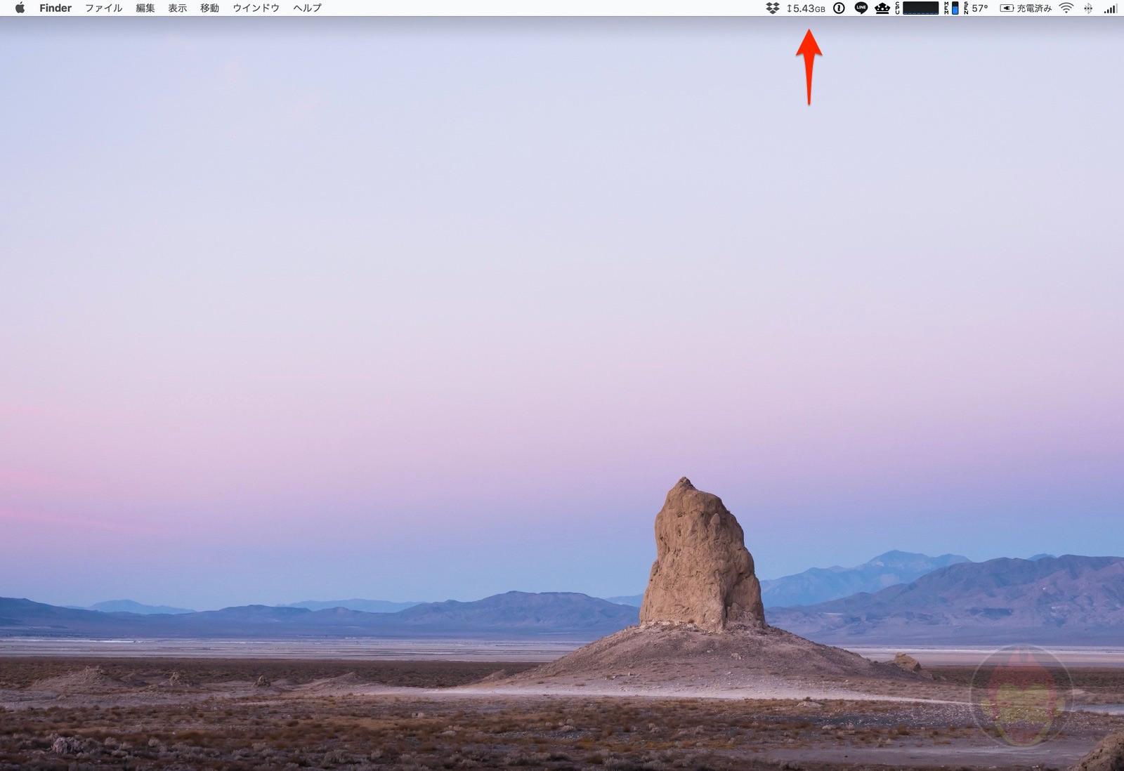 Bandwith Plus Mac App 01 2
