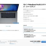 Best-15inch-model-specs-for-users-02.jpg