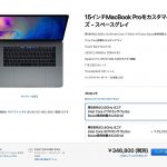 Best-15inch-model-specs-for-users-03.jpg