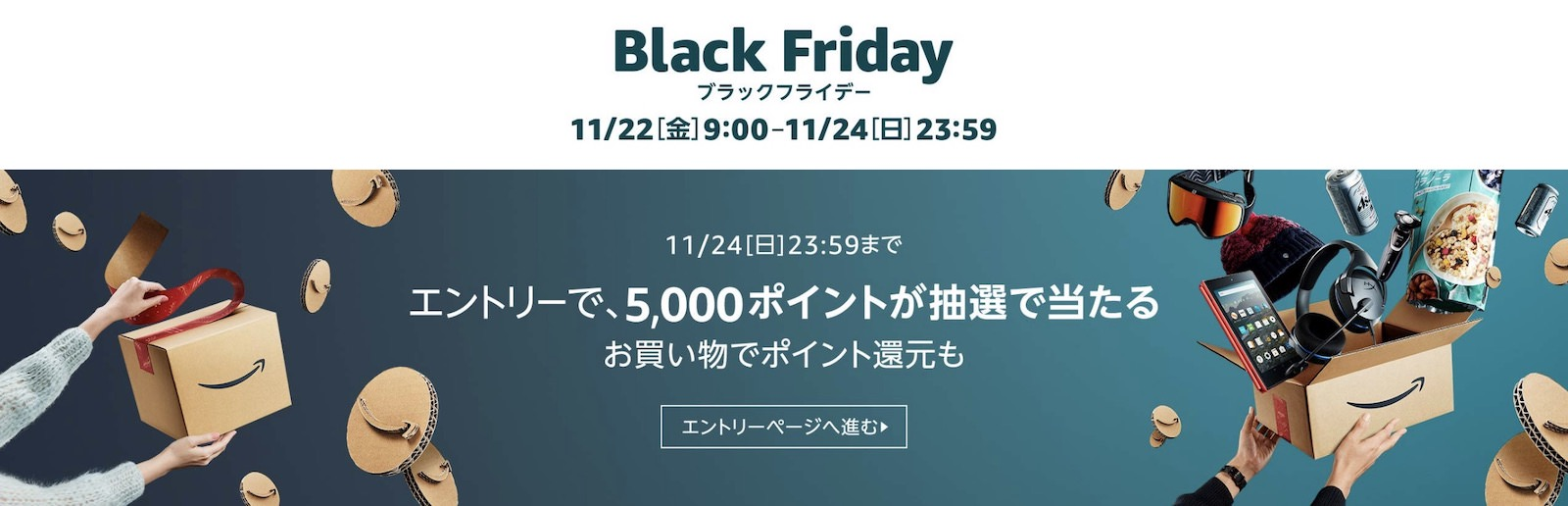 Black Friday in Japan