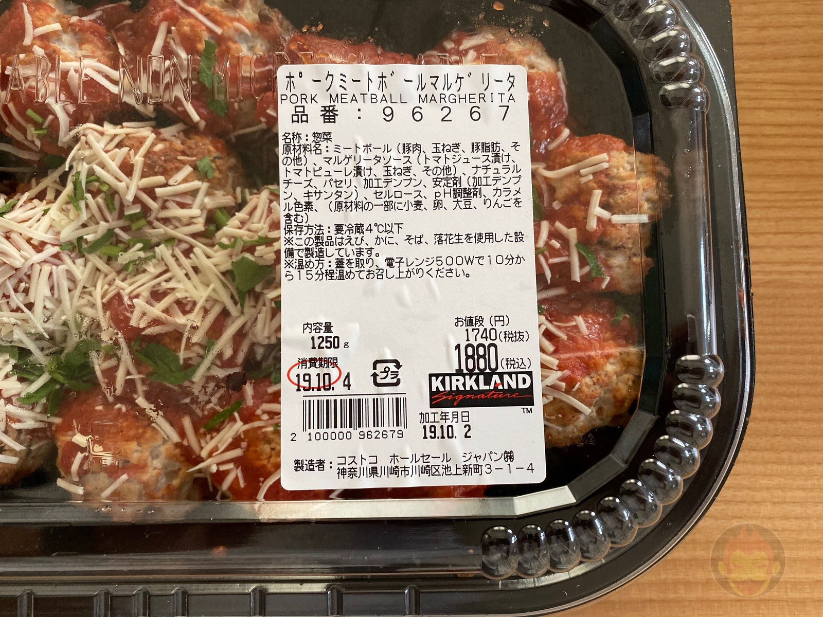 Costco Meat Ball 16