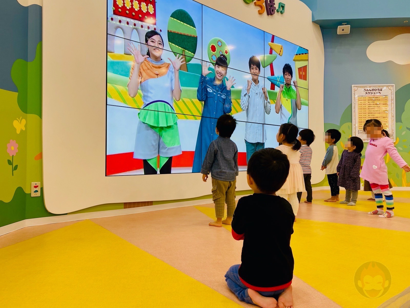 Kids Discovery Fun Village with NHK Characters 32
