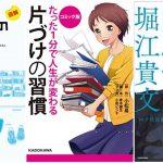Kindle-KADOKAWA-sale.jpg