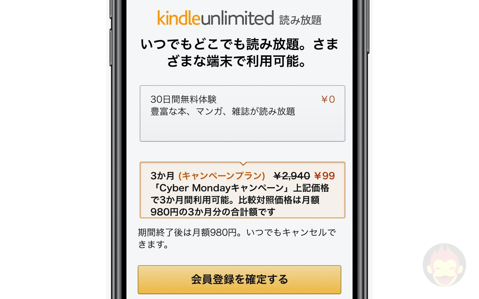 Kindle-Unlimited-SP-page.jpg