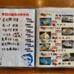KitoKito-Atami-19.jpeg
