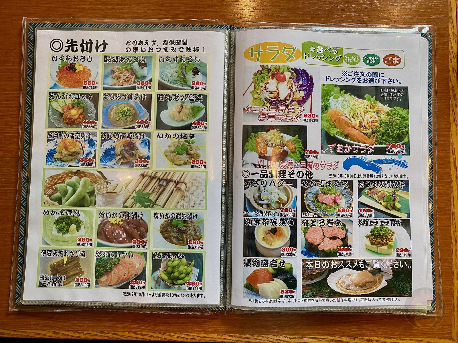 KitoKito-Atami-20.jpeg