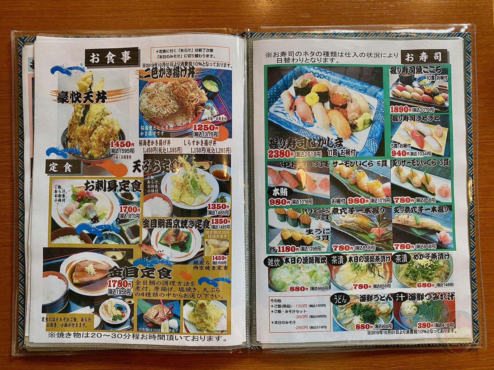 KitoKito-Atami-24.jpeg