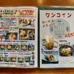 KitoKito-Atami-26.jpeg