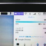 MacBook-Pro-2019-16inch-Battery-00.jpg