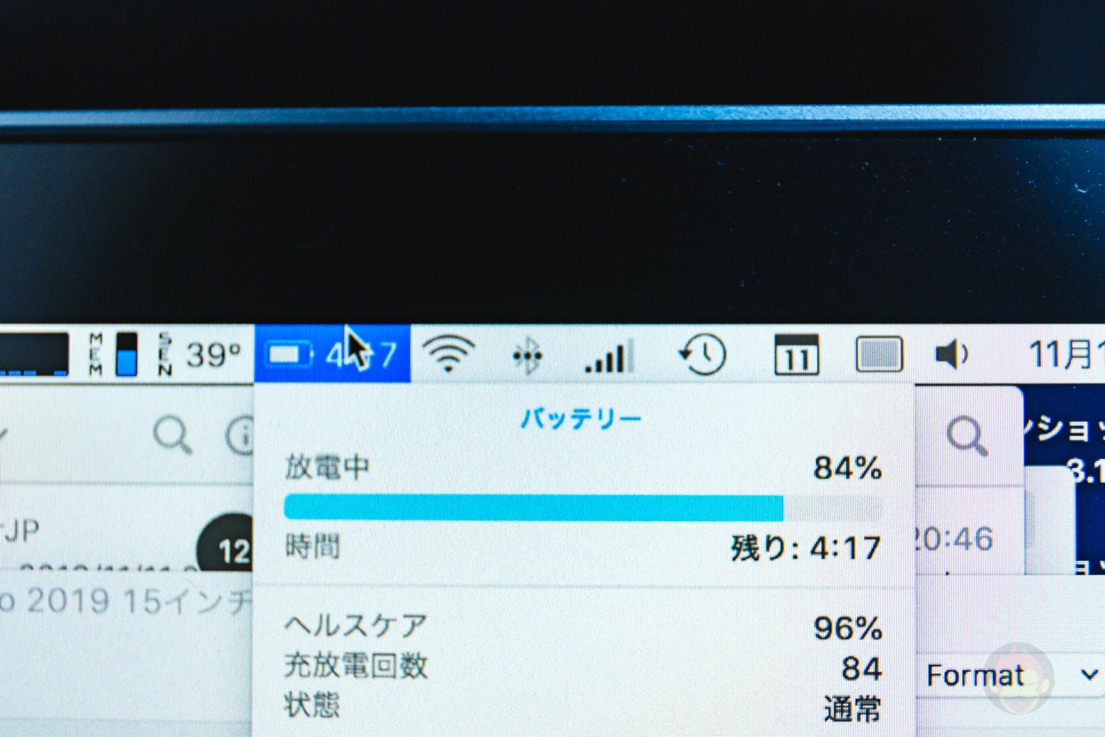 MacBook-Pro-2019-battery-01.jpg