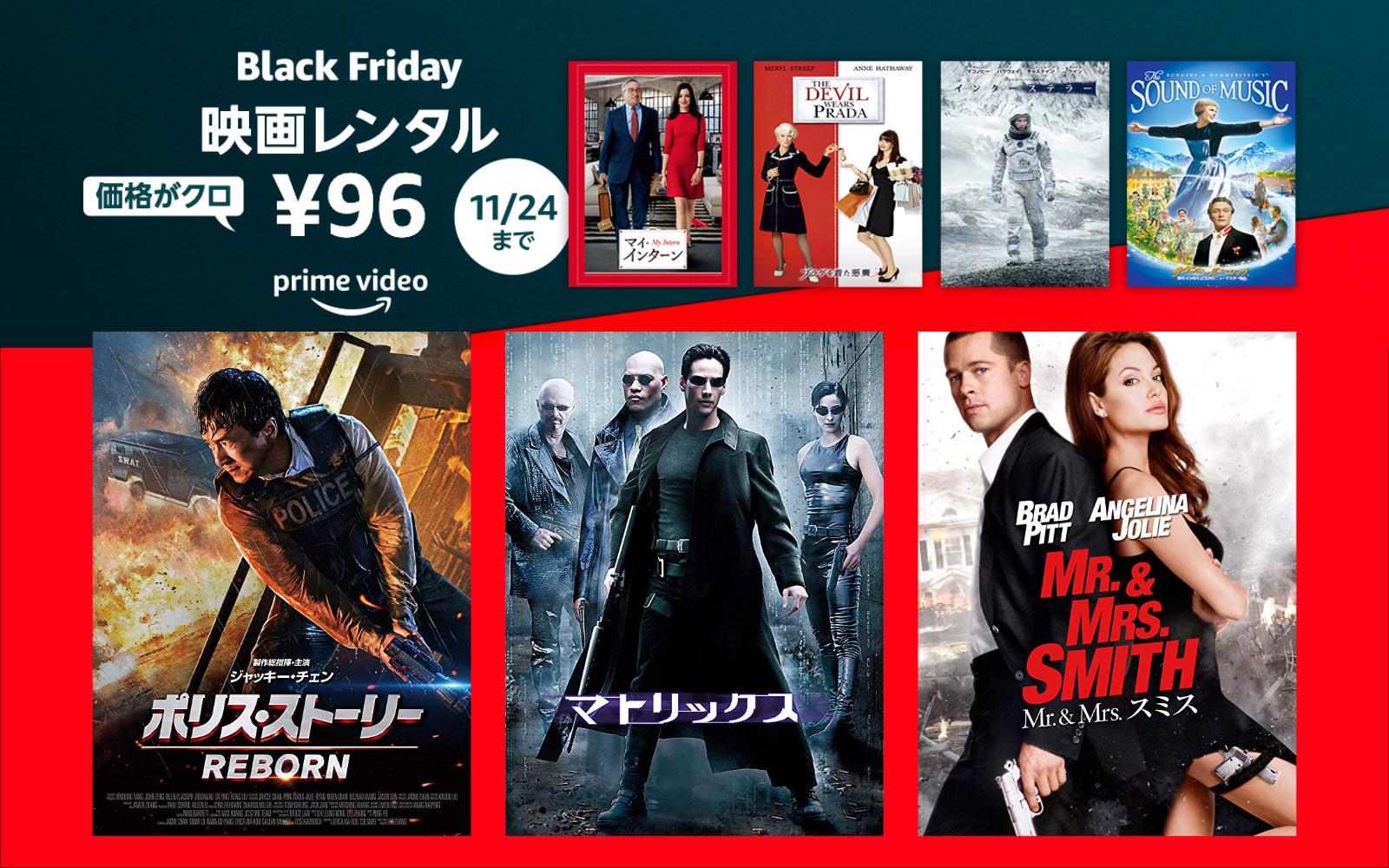 Movie Sale Black Monday Amazon