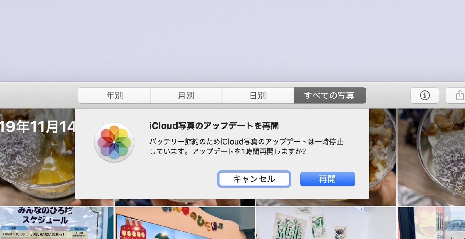 No-charging-no-uploads-2-00.jpg
