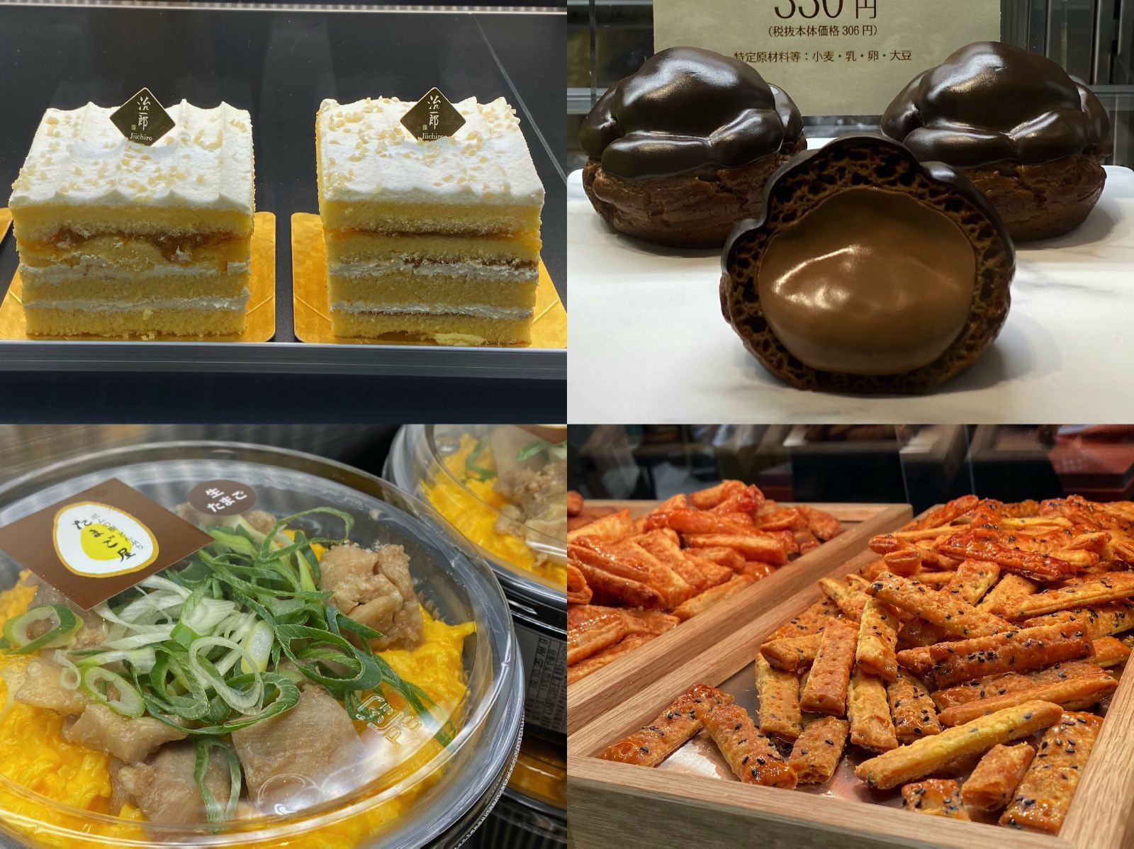 Shibuya Scramble Foods1
