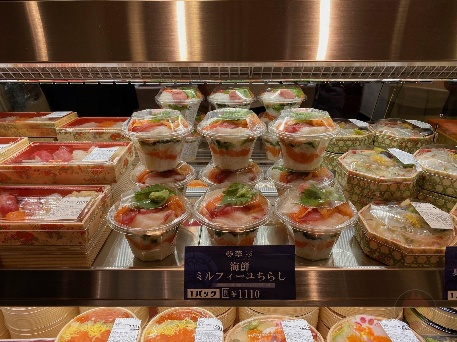 Shibuya-Scramble-Square-Food-I-Ate-121.jpeg